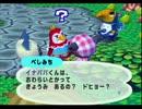 第99位:◆どうぶつの森e+ 実況プレイ◆part187