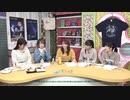 TVアニメ『恋する小惑星』KiraKira生配信(キラキライブ)2020年2月12日