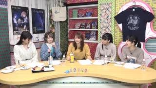 TVアニメ『恋する小惑星』KiraKira生配信