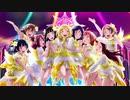 【アニメ反応】ラブライブ!サンシャイン!! The School Idol Movie Over the Rainbow