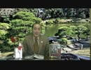 """【Water Clause National Interest Frontline 3000】Member Video: 165th Part 2 """"The Close Relationship Between the Academy Award """"Parasite"""" and """"American Presidential Election"""""""