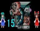 ゆっくりによるレトロゲーム実況ロックマン4part15(ボス戦バスター縛り)