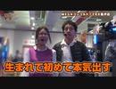 ツギハギファミリア 第43話(4/4)