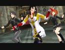【Fate/MMD】ぐだーずとマンドリカルドでドラマツルギー