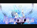 Reincarnation / maya feat.KAITO