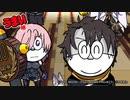 Fate/Grand Order -絶対魔獣戦線バビロニア- × コラボうまい棒PV