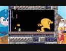 Wii世代の俺が古き良きゲームをする【ロックマン】part7