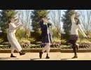 【振付三種盛り】君の彼女 踊ってみた【咲来 花】