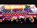 765AS一部アイドルロイヤルスターレット修正(2020/02/13 修正バージョン)