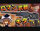 【Apex Legends】#33 新武器はボル砂?絶対かっこいいじゃん...