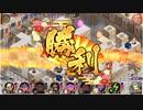 城プロ:RE  参考程度 ヘルの遊戯場 ヴァルハラ -Ⅴ- 地獄 超難 全蔵残し