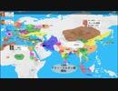 世界史マップ&ムービー年表【前半・BC2500-AD1300】