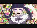 お菓子な街【v_flower】 /えすえる