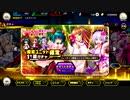 おっさんのきまぐれ対魔忍RPGX 39