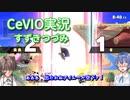 【CeVIO実況】テレキャン狂いのすずきつづみ #1.5 フロキャン解説 inすまむら【スマブラSPゼルダ】