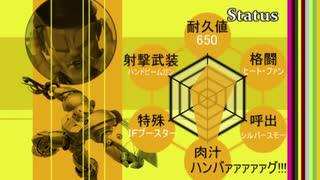 【EXVS2】ガ ン 掘 り マ ッ ク ス タ ー 二十発目