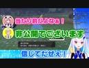 【陰キャなら】オンライン非公開ぱんコウじょ【当たり前だよなぁ!】