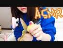 【ASMR・音フェチ】包丁研ぐ前!研いだ後!果物切る!【イヤホン推奨】