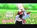 【MMD SAO】ユナちゃんでbooo!