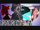 【凶悪MUGEN】MUGEN God Verdict War~評決の神儀~【Part72】