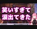 【MHWI】想定外の格好をしている受付嬢に笑い転げる愛園愛美
