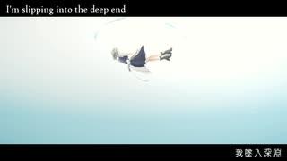【東方偶像郷 MMD】Deep End