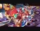 【城プロ音楽変更動画】【真・武神降臨!毛利元就(2020年2月復刻版)】平城娘たちで武神をできるだけ早く覚醒させてクリア