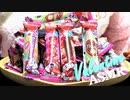 「音フェチ」【咀嚼音】イヤホン推奨!ASMR!バレンタイン企画!チョココーティングうまい棒を食べて見た♪可愛いパッケージ♪