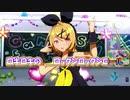 【ニコカラ】ロキ [鏡音リン×みきとP]【oji様 MMD-PV Ver.】_ON Vocal