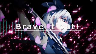 【MV 東方ボーカル】Brave it out! Space