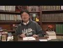 #67 岡田斗司夫ゼミ(2015.3)岡田VSリクルート!役に立つプレゼン術!!