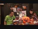 【境界カメラ#103】「イカワと最恐のホラー映画を作ろう!」#3