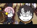 【FGOバビロニアコラボ】Fate/Grand Order -絶対魔獣戦線バビロニア- × コラボうまい棒PV