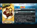 【Fate/Grand Order】 カルデア・ニューオーダー [少女ダ・ヴィンチ] 【Valentine2020】