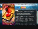 【Fate/Grand Order】 とんでもないものを盗んでいくためのチョコ [カーミラ(水着)] 【Valentine2020】