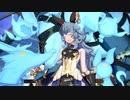 【GBVS】Licht (VS フェリ)【10分耐久】