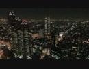 東京ループ/大石昌良 (弾き語りCover)【rasu】