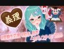 受験生くんがんばれ☆ がんばれ☆ 宇宙物理たんbotの励まし音声♪【 #バレンタイン2020 】