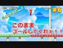 みんバト奮闘記 #6 ~俺はいつまでCランクなんだ!~【スーパーマリオメーカー2】