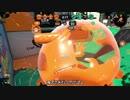 【Splatoon2】ローラーカンスト勢によるガチマッチpart135【...