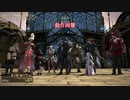 Final Fantasy 14 Windows Benchmark