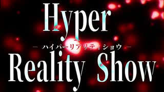 【SCPMAD】Hyper Reality Show