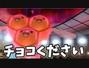 【実況】ポケモン剣盾 バレンタイン記念 不遇な♂ポケモンでた...