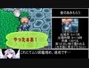 どうぶつの森e+ 金のあみRTA 3時間20分17.1秒 part5/5