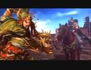 【三国志大戦】武神前出しで勝つ[覇王][四枚武神VS六枚復仇]