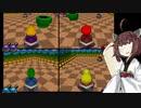 【マリオパーティ2】きりたんぽパーティつう#5【VOICEROID実況】