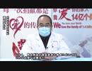 専門家:新型肺炎の治癒患者の血漿は治療中の患者に役立てる