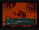 【実況】ワイルドアームズ #6