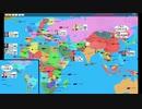 世界史マップ&ムービー年表【後半・AD1250-現在】