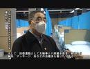 武漢で中国医学を主とする臨時医療施設が開設